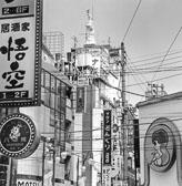 Tokyo_Akabane_Japan.jpg